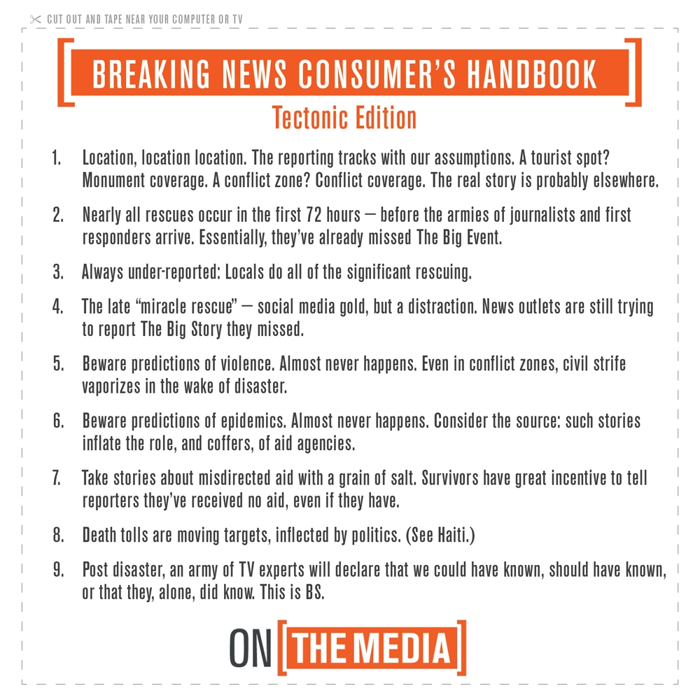 Breaking News Consumers' Guide: Tectonic Edition